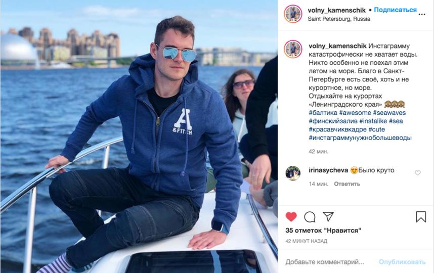 """С 28 июня 2020 года началась навигация на водных объектак в Санкт-Петербурге. Фото Скриншот Instagram: @volny_kamenschik, """"Metro"""""""