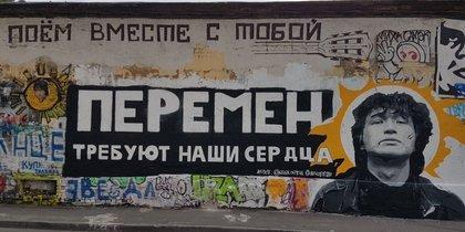 В Москве появились новые граффити, посвящённые Виктору Цою