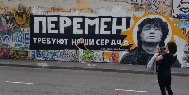 В Москве уличные художники изобразили Виктора Цоя.
