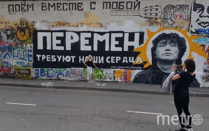 В Москве уличные художники изобразили Виктора Цоя. Фото Василий Кузьмичёнок