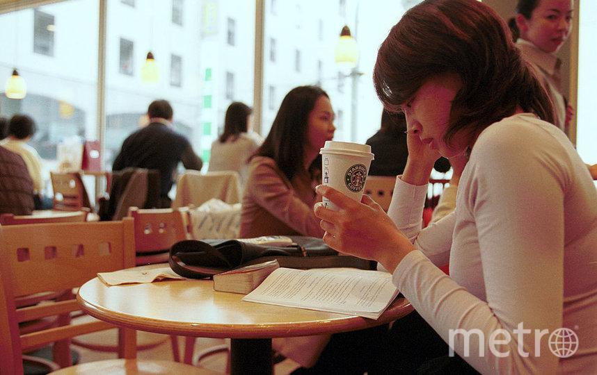 Starbucks в Токио, архивное фото. Фото Getty