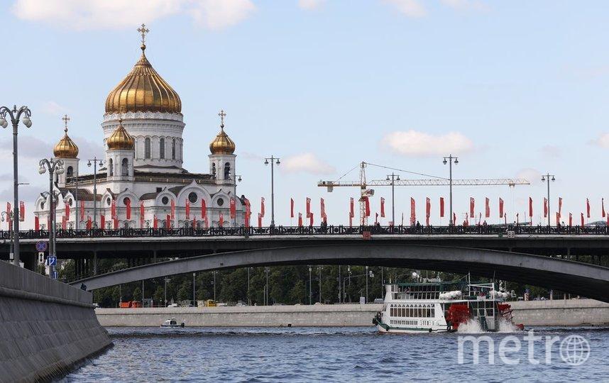 """Москва, архивное фото. Фото агентство """"Москва"""""""