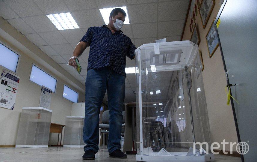 Проголосовать можно как на участке, так и удалённо. Фото AFP
