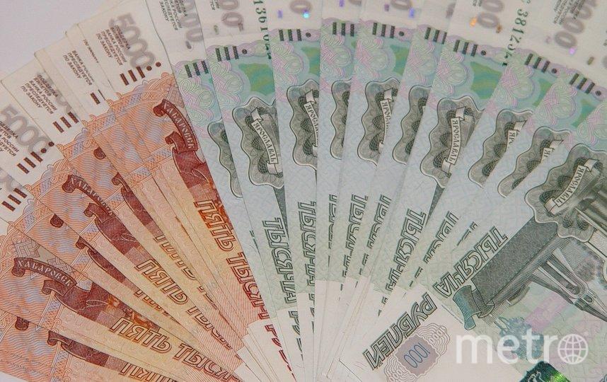 Брачный аферист выманил у 53-летней женщины миллионы. Фото pixabay