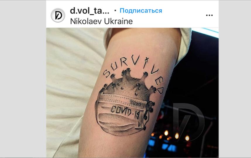 Фантазия тату-мастеров оказалась богата  на изображение  коронавируса. Фото instagram.com