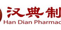Технологический проект компании Beijing Handian Pharmaceutical: Honee Taishen Granule для лечения COVID-19