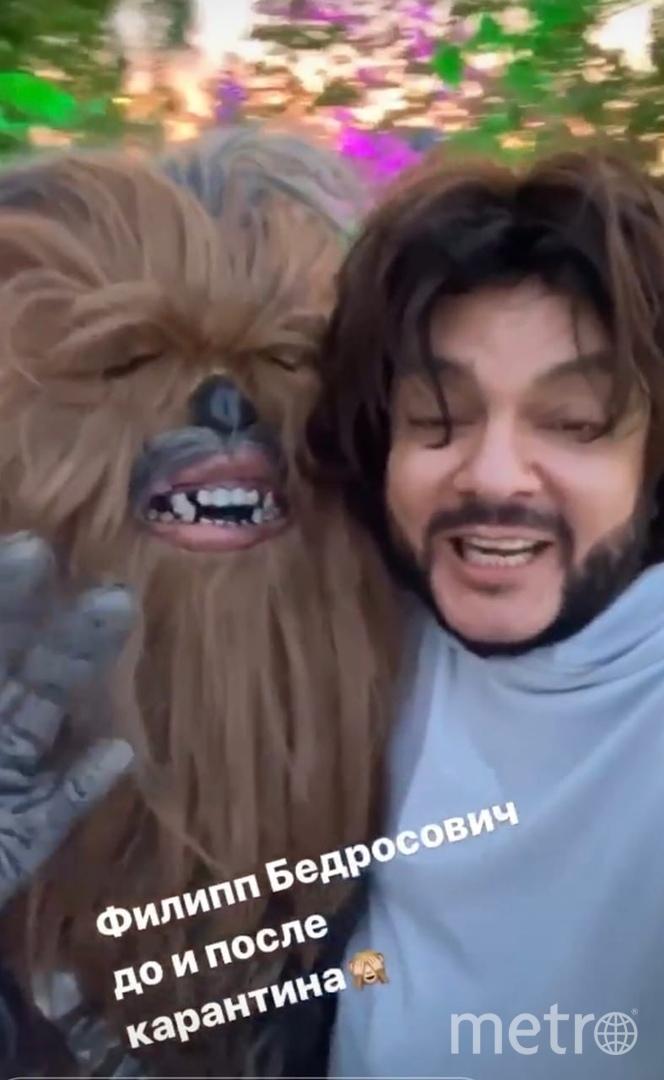 Филипп Киркоров с Чубаккой. Фото instagram.com/fkirkorov.