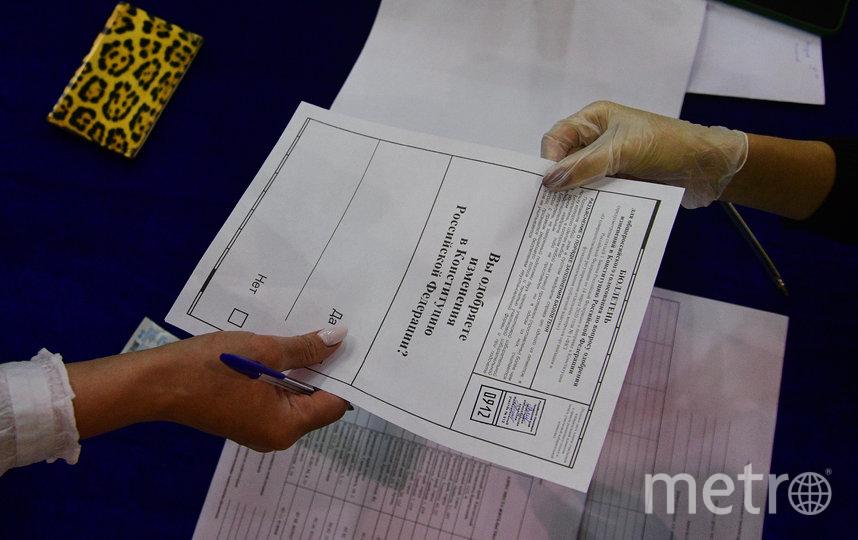 Голосование проводится сразу за или против всех поправок, поэтому для принятия верного и обдуманного решения стоит заранее ознакомиться с предлагаемыми изменениями. Фото AFP