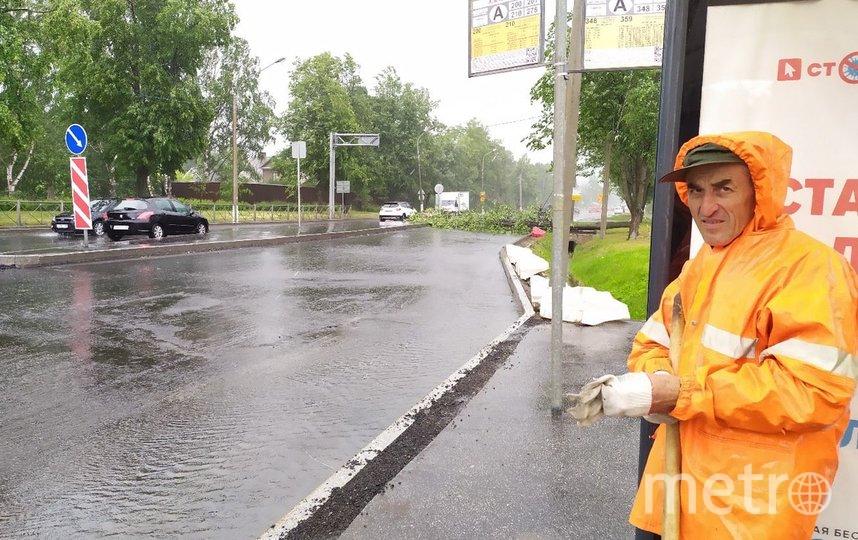 """Последствия непогоды в Петербурге 30 июня. Фото ДТП/ЧП, """"Metro"""""""