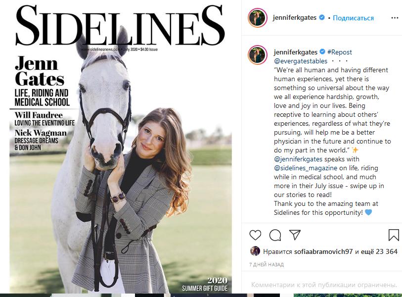 Дженнифер Гейтс поделилась радостной новостью и снимками с подписчиками в своем Instagram-аккаунте. Фото скриншот Instagram @jenniferkgates