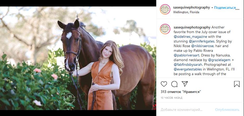 Журнал Sidelines опубликовал серию фотографий с Дженнифер Гейтс в Instagram-аккаунте. Фото скриншот Instagram @sasequinephotography