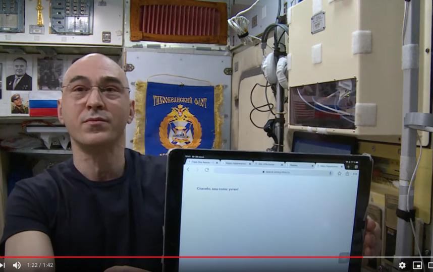 Константин Иванишин проголосовал на МКС. Фото скриншот с канала Roscosmos Media в YouTube