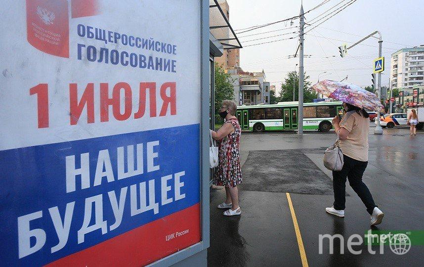 1 июля – последний день голосования. Фото Василий Кузьмичёнок