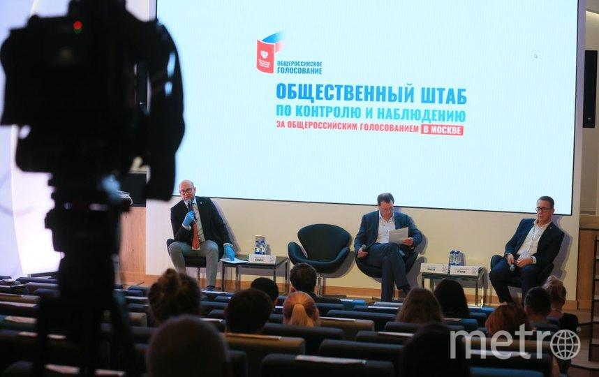 Общественный штаб по контролю и наблюдению за общероссийским голосованием работает без выходных. Фото Василий Кузьмичёнок