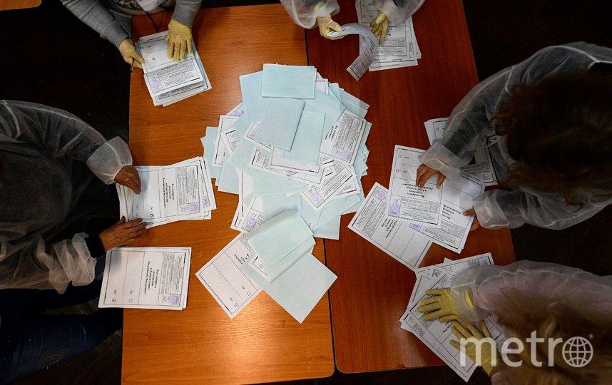 В России голосуют по поправкам в Конституцию РФ. Фото AFP