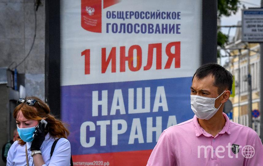Онлайн-голосование по поправкам в Конституцию РФ завершилось 30 июня. Фото AFP