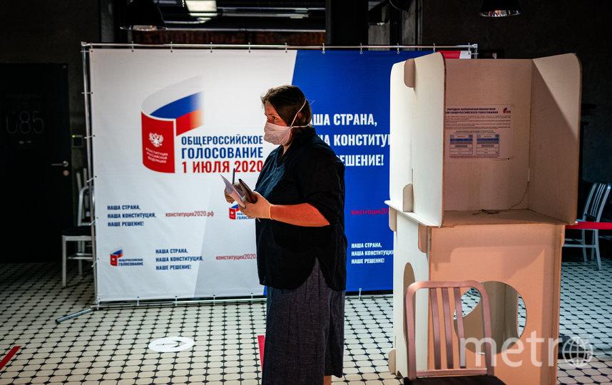 Проголосовать можно было как на участке, так и удалённо. Фото AFP
