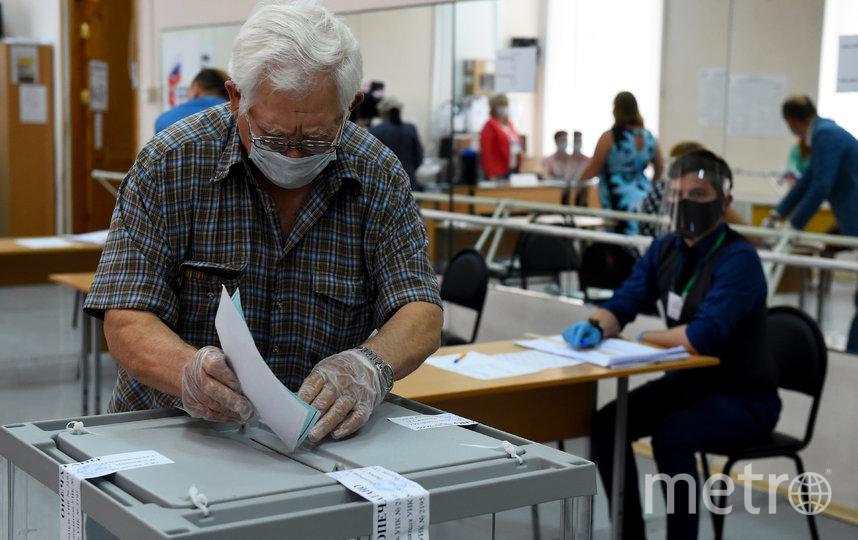 Голосование по поправкам проходило с 25 июня по 1 июля. Фото AFP
