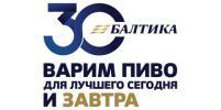 Стартует конкурс на лучшую публикацию/сюжет о работе «Балтики» в СМИ и в соцсетях