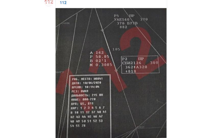 """Самолёты """"разошлись буквально чудом"""". Фото Telegram-канал """"112"""""""