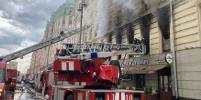 Названа возможная причина пожара на Тверской улице в Москве