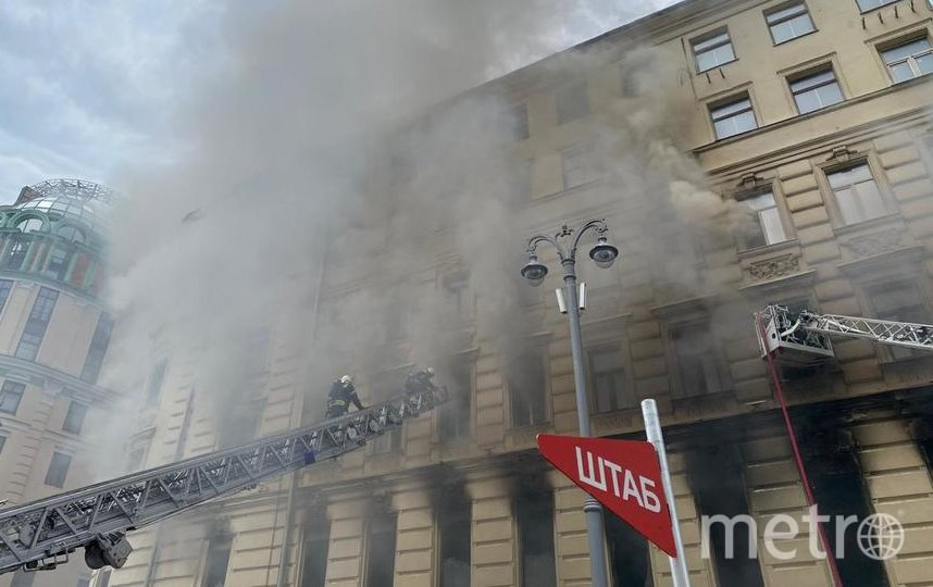 Причиной пожара в здании в центре Москвы могли стать нарушения при ремонтных работах. Фото moscow.mchs.ru