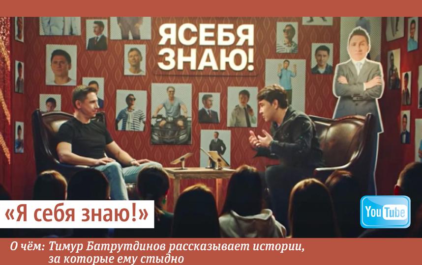 """""""Я себя знаю"""". Фото Сергей Лебедев., """"Metro"""""""
