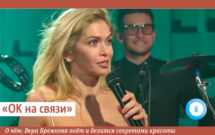 """ОК на связи"". Фото Сергей Лебедев., ""Metro"""