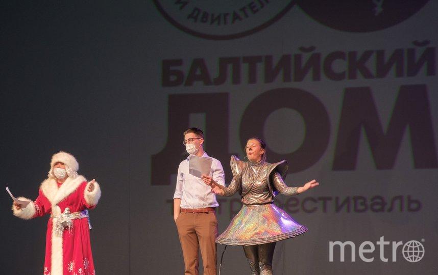 "Весь коллектив ""Балтийского дома"" собрался в зрительном зале.. Фото Алена Бобрович, ""Metro"""