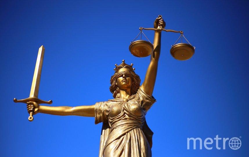 Суд в Татарстане принял новое решение по резонансному делу. Фото pixabay