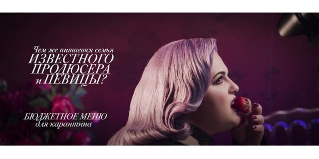 """Скриншот из видеоклипа на песню """"Фотосессия"""" группы """"Ленинград""""."""