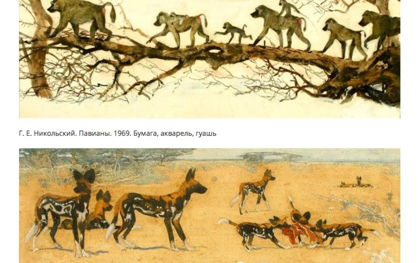 Многие животные длительно заботятся о своём потомстве. Но как меняется ситуация, когда дети вырастают? Фото museum-online.moscow