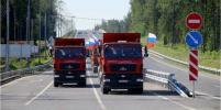"""ИФСК """"АРКС"""" успешно завершило работы на 23-километровом участке ЦКАД-5"""