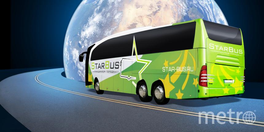 Компания StarBus.