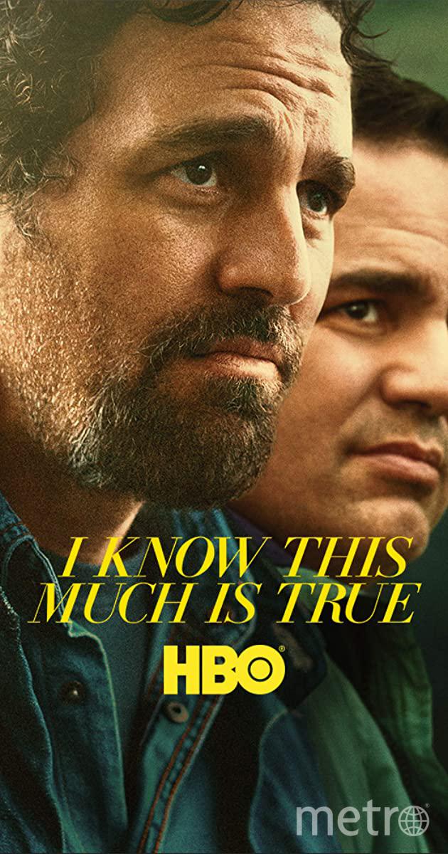 "Постер к сериалу ""Я знаю, что это правда"". Фото HBO, kinopoisk.ru"