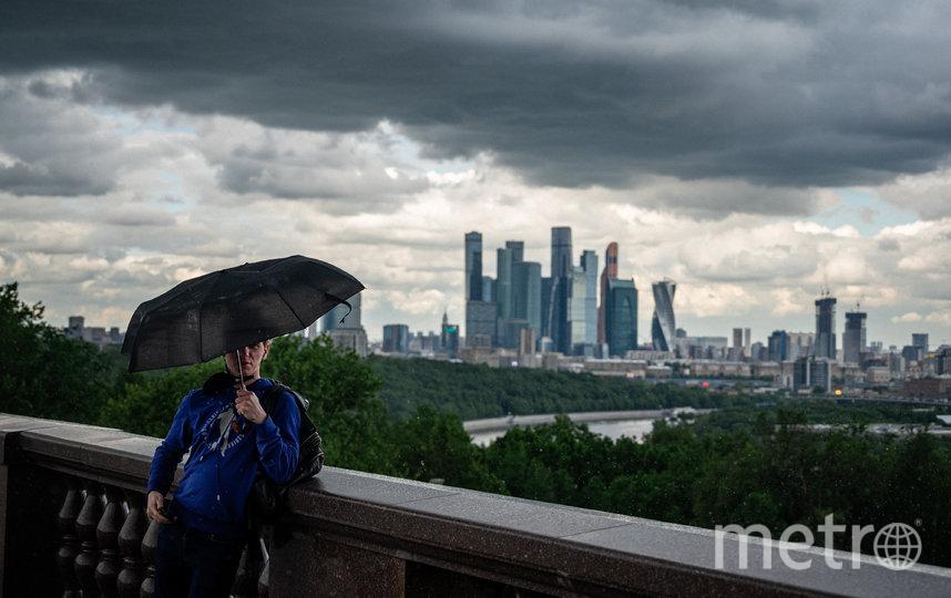 Сильный дождь, гроза и град ожидаются в Москве до конца суток 4 июля 2020 года. Фото AFP