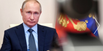 Путин уточнил значение поправок к Конституции