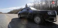 Кадры с краш-теста автомобиля Aurus сорвали овации: видео