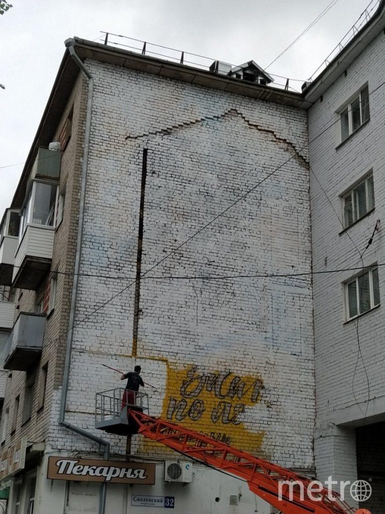 """Вместо Солженицына на стене планируют нарисовать граффити на военную тему. Фото предоставлено """"РоТ Фронт"""""""