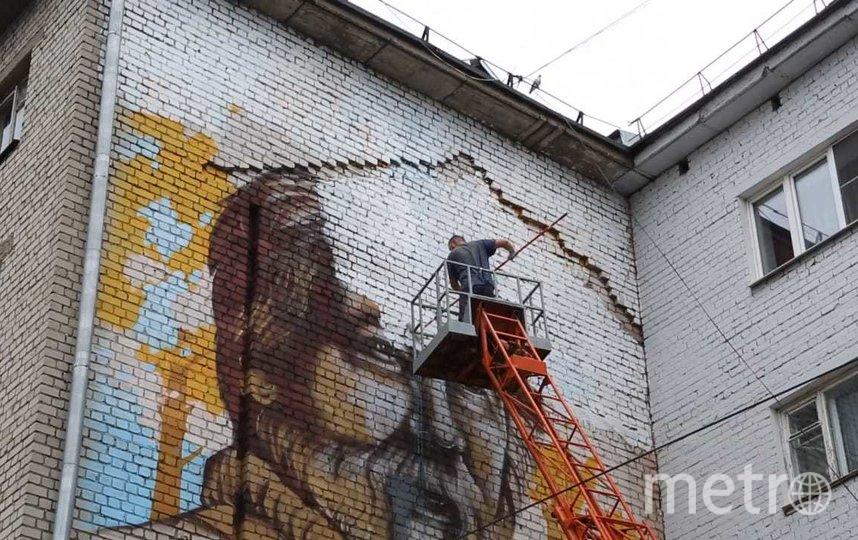"""Портрет на стене """"прожил"""" два года. Фото предоставлено """"РоТ Фронт"""""""