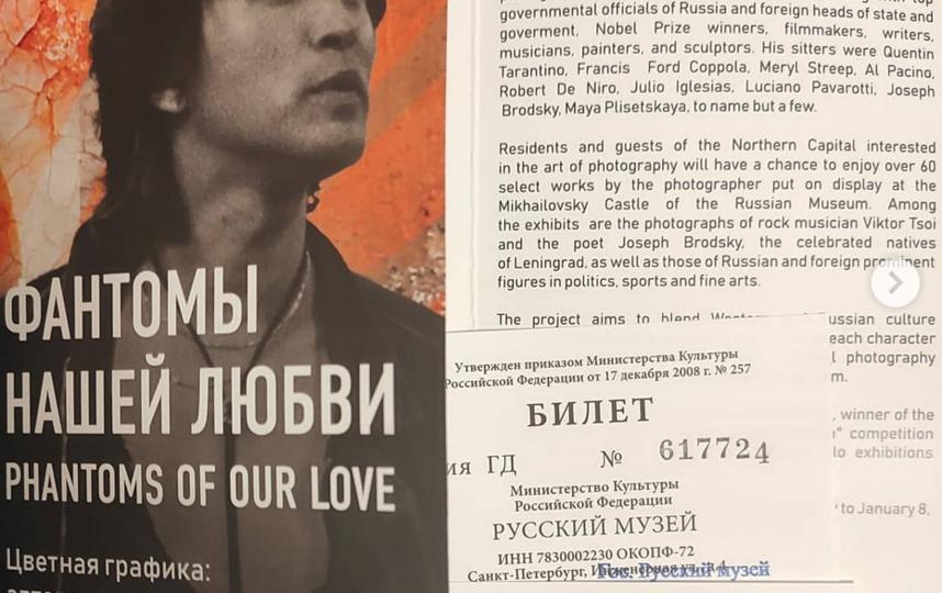 Выставка Сергея Берменьева. Фото Instagram @kotova_svetlana_sergeevna