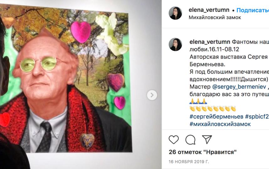 Выставка Сергея Берменьева. Фото Instagram @elena_vertumn