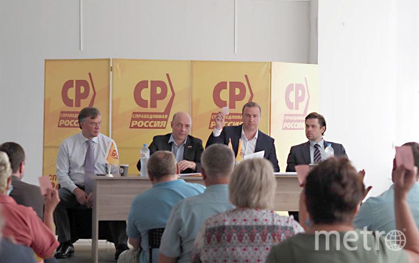 Партия выдвинула кандидатов на выборы в Заксобрание НСО. Фото пресс-служба СР