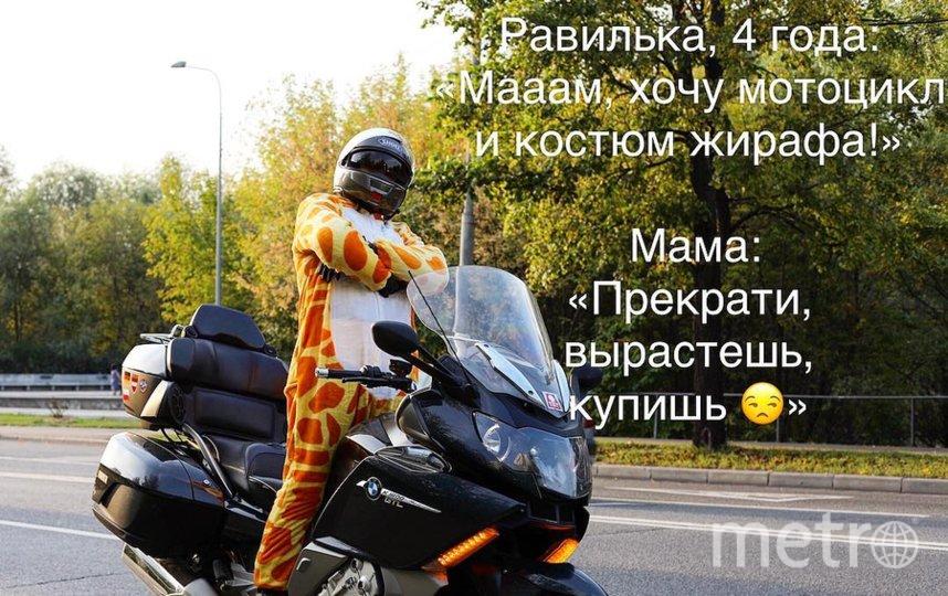 В 26 лет у Равиля был ревущий мотоцикл, но сейчас он развлекается по-другому. Фото Instagram @begu_volosiki_nazad