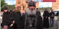 Отца Сергия обвинили во лжи и создании секты