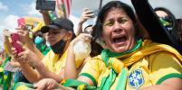В Бразилии решается судьба знаменитой канареечной футболки
