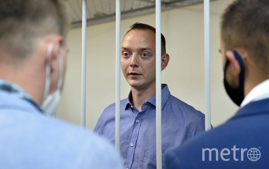 Процесс по делу Сафронова проходит в закрытом режиме. Иван Сафронов в центре. Фото AFP