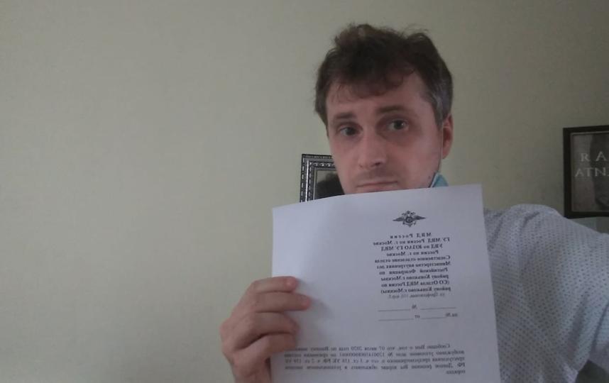 Во вторник Трухачёв написал заявление в полицию. Фото Вадим Трухачёв