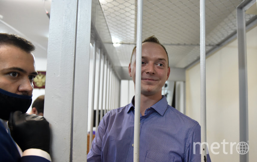 Иван Сафронов. Фото AFP