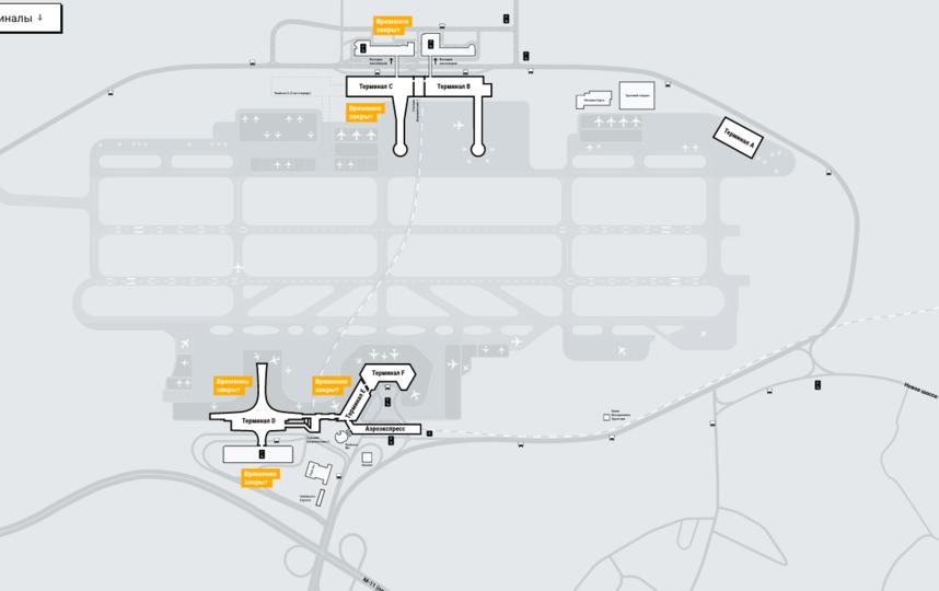 "Схема аэропорта ""Шереметьево"". Фото svo.aero"